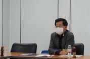 광양만특별관리해역민관산학협의회 실무협의회 열려