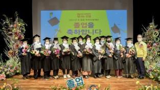 순천시, 학력인정반 어르신 꿈에 그리던 졸업식 개최