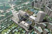 거붕그룹, 순천 신대지구내 초대형프로젝트  '락희만(樂喜滿) 의료융합타운' 조성계획 확정
