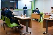 순천시의회 문화경제위원회, 시립도서관 현장 방문
