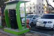 순천시, 2021년 전기자동차 보급사업 시행