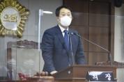 순천시의회, 제245회 임시회 개회