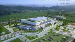 '순천의 미래 위드 코로나 시대 시민 체감형 일자리 정책'