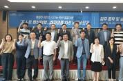 순천시, 여수시, 광양신, 보성군 '남도바닷길' 활성화를 위한  업무 협약