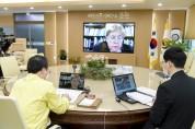 순천시, 생태교류 국제기구 신년 영상간담회 개최