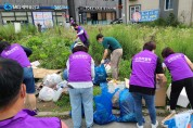 '순천 라일락' 봉사단, 도사동 환경정비 자원봉사활동