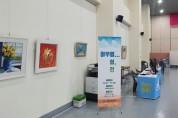 순천시, 코로나 예방접종센터 그림 전시회