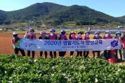 여수시생활개선회, 가을 농번기 일손돕기 봉사활동 '구슬땀'