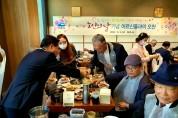 """권오봉 여수시장, 노인의 날 """"어르신들에게 존경과 감사"""""""