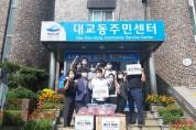 """청정게장촌, """"코로나19 이겨냅시다"""" 마스크걸이 6천개 후원"""