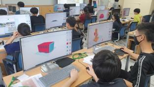 여수시, 관내 중학생 3D모델링 프로젝트 운영