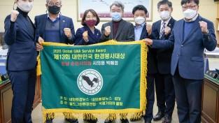 순천시의회 박혜정 의원, 대한민국 환경봉사대상 수상