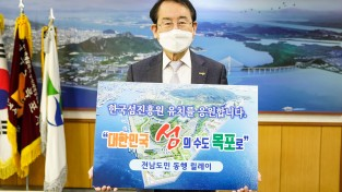 전남도, 글로벌 해상풍력․바이오 기업 유치