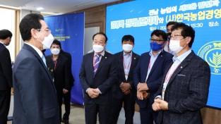 """김영록 지사, """"농업현장 의견 정책에 적극 반영"""""""
