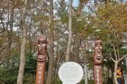 문수동 주민자치위원회, 고락산에 마을지킴이 장승 설치