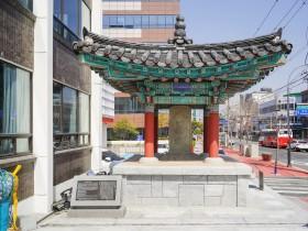 문화재청, 순천팔마비 보물 제2122호 지정