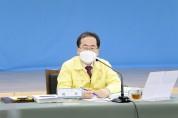 순천시, 2021년 주요업무 실행계획 보고회 개최