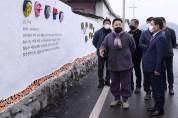 여수시, 공공미술 프로젝트 '섬섬여수 낭도 갱번미술길' 조성