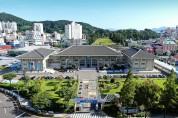 여수시, 2020년 국민행복 IT 경진대회 금상 등 수상