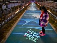 광양시 서천변 꽃 터널, 트릭아트 포토존 변신
