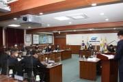 제118회 광양경제자유구역 조합회의 열려