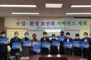 한국농어촌공사 순천광양여수지사 COP28퍼포먼스