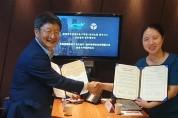 광양경제청, 중국 잉커법률사무소와 업무협약 체결