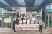 순천예선요양병원, 사랑 나눔 후원물품(쌀) 전달