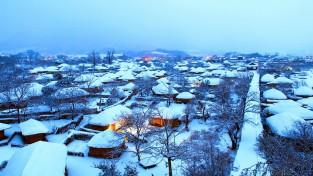 순천낙안읍성 세계문화유산 등재를 위한 심포지엄 개최