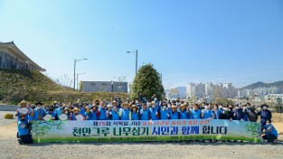 정원도시 순천 만들기 범시민운동, 천만그루 나무심기
