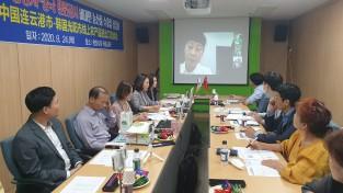 광양시, 해외바이어 화상 수출상담회 참여업체 모집