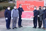 여수 대표 꽃섬 하화리에 상하화보건진료소 '신축'