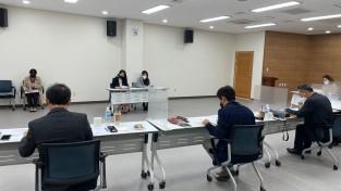 광양여성단체협의회·시민참여단, 사회혁신 공모 선정