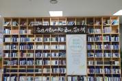 순천시, 순천사람들이 쓴 책·순천인물 자료 수집운동 전개
