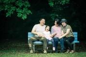여수시,「행복가득 우리 가족」사진 공모전 개최