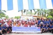 함께하는 사랑밭, 공동모금회 지원으로 신한카드와 함께 개발도상국 아동들에게 책가방 전달