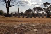 광양시, 유당공원 내 친일인물 기념비에 단죄문 설치