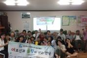 구립서초유스센터 찾아가는 서초 청소년 나눔 허들링, '지역사회와 울림있는 만남' 진행