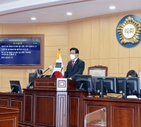 광양시의회, 제297회 임시회 개회