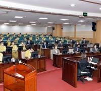 광양시의회, 제297회 임시회 폐회