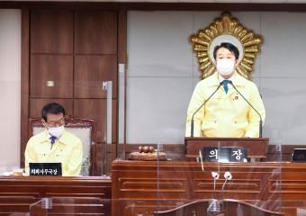 순천시의회, 제246회 임시회 폐회