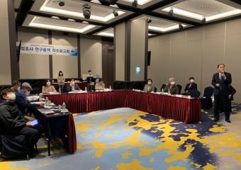 2026여수세계섬박람회, 대외경제정책연구원 타당성 용역 '착수'