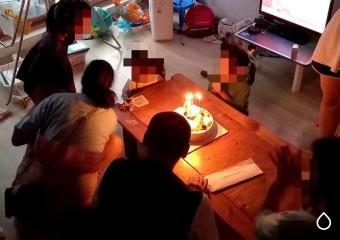 여수시 드림스타트, 행복한 생일파티 지원