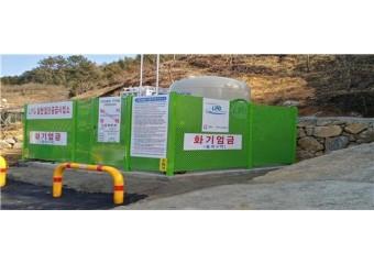 광양시, 도시가스 미공급 농촌마을 LP가스 공급
