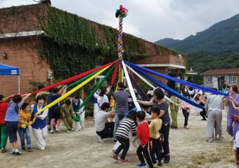 서울 초․중학생들 순천으로 농산어촌 유학프로그램참여