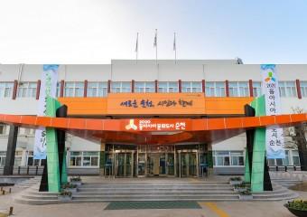 순천시, '기초자치단체 유일' 감사 우수기관 선정