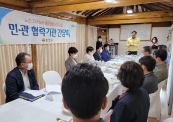 순천시, 지역사회 통합돌봄 의료기관 대표 간담회 개최