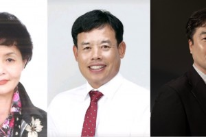 여수시, '2020년 시민의 상․자랑스런 여수인' 선정