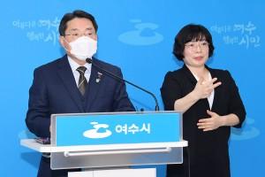 권오봉 여수시장, 돌산 환경훼손‧재난지원금 관련 입장 밝혀