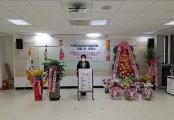 순천시, 2021년 순천시여성단체협의회 이·취임식 개최